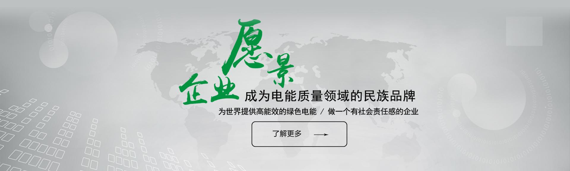 北京电容器厂家