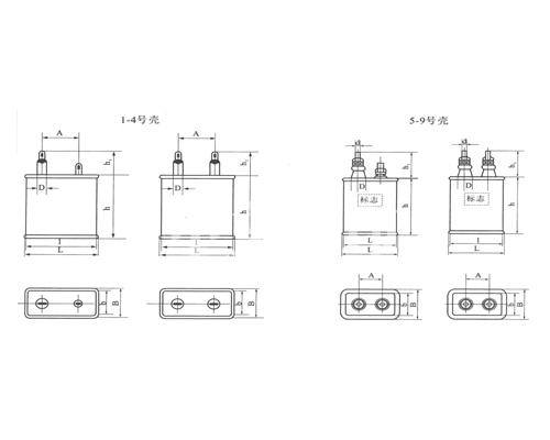 CH82高压密封复合介质电容器