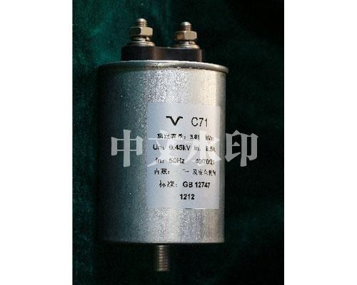 谐波滤波电容器