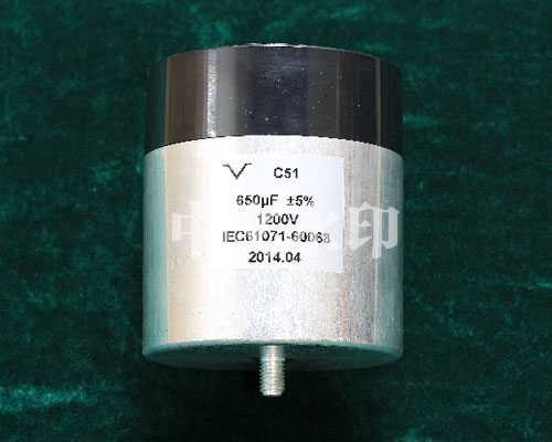 C51直流链电容器
