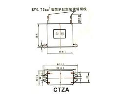 CTZA金属化聚丙烯膜固定电容器
