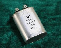 谐振引弧电容器