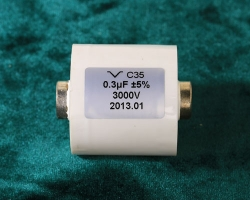 GTO buffer absorption capacitor